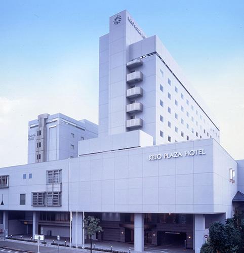 Keio Plaza Hotel Tama Center