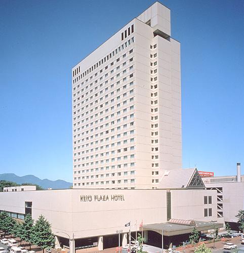 Keio Plaza Hotel Tama Japan