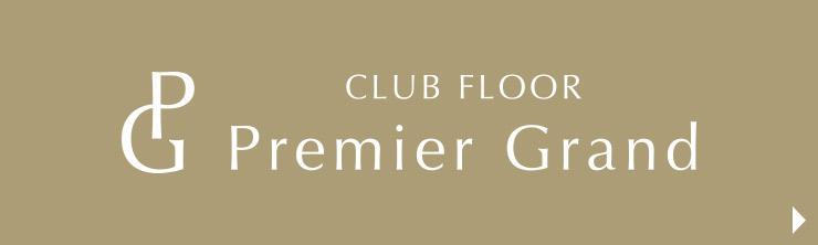 CLUB FLOOR Premier Grand