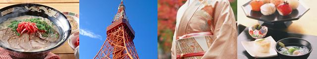Keywords to Unlock Japan