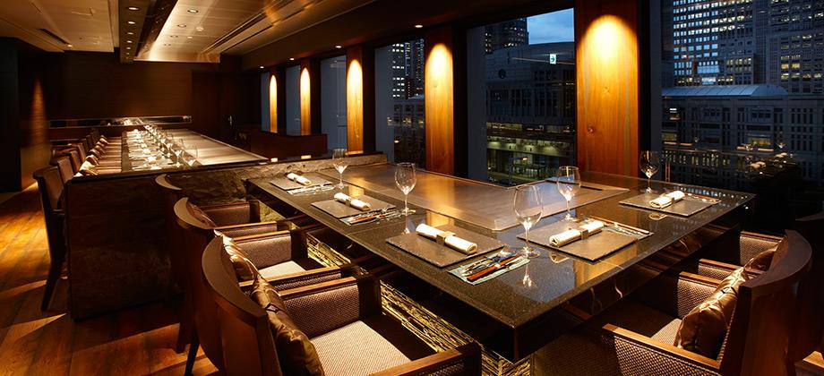 Yamanami Teppan Yaki Keio Plaza Hotel Tokyo Teppanyaki Restaurant Mp4 You
